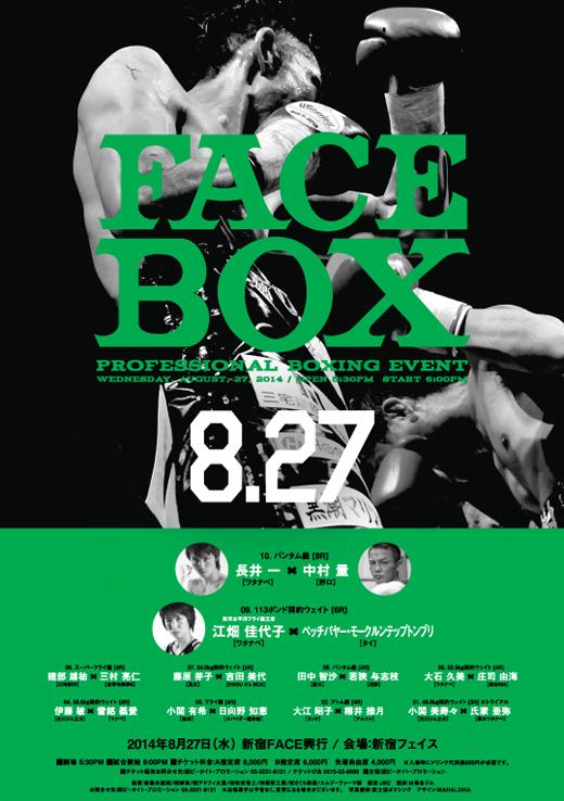 FB-sample-shusei